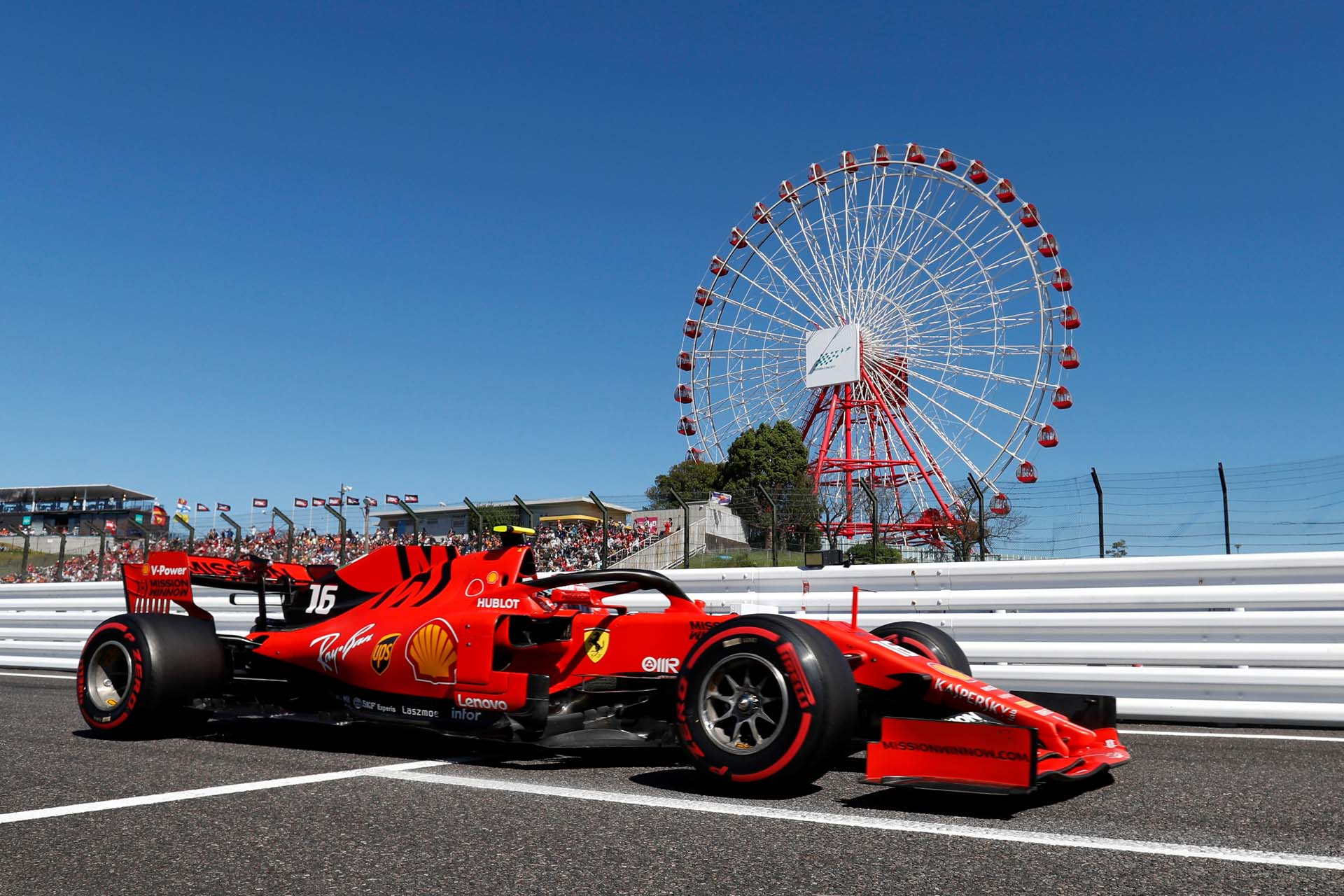 Formula One F1 - Japanese Grand Prix
